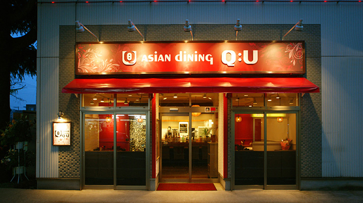 asian-dining-QU01
